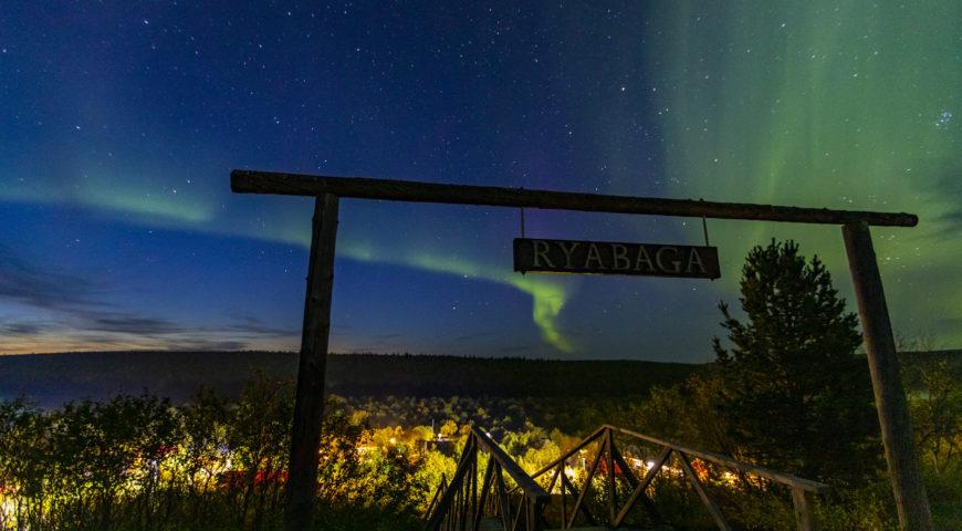 Russland-Ponoi-Ryabaga-Nordlichter