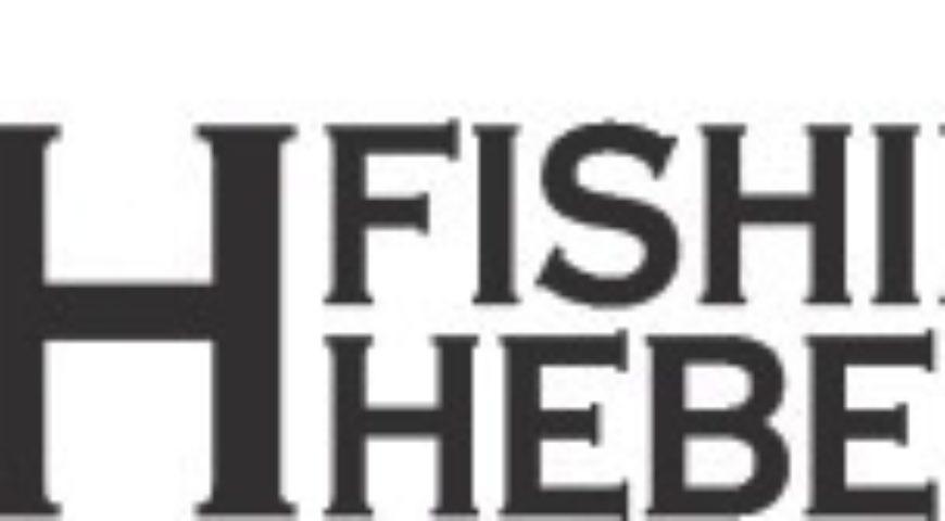 hrh-logo
